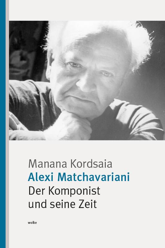 Manana Kordsaia, Alexi Matchavariani